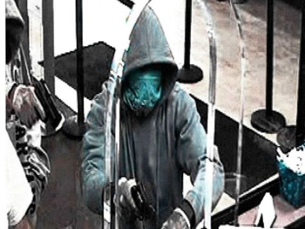 Federal Bureau of Investigation seeking suspect in bank robbery attempt