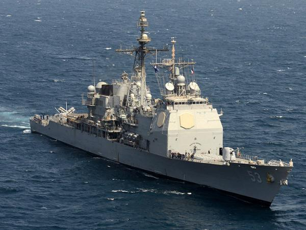 Naval ship reaches Hawaii to take part in Exercise RIMPAC